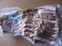 Bacon $8/lb